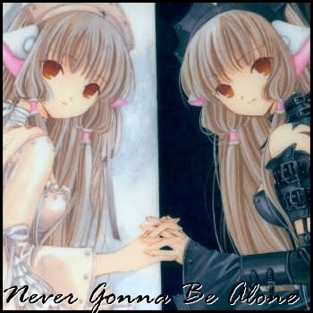 {never gonna be alone}