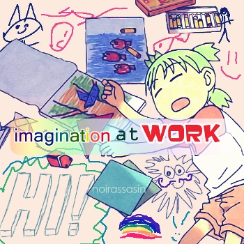 [imagination] at work...