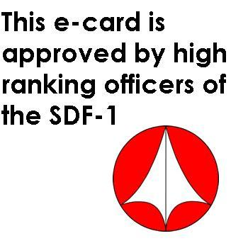 SDF approved!