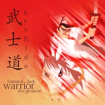 Warrior Spirit
