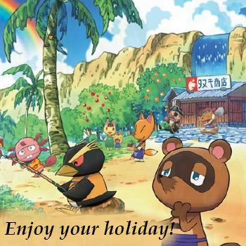 Animal crossing holiday