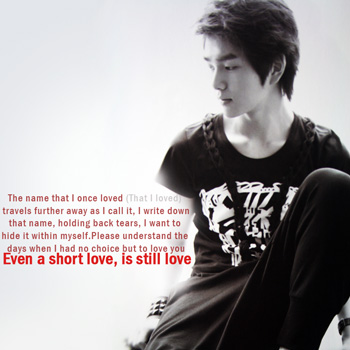 even a short love is still love