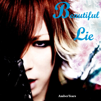 ::Beautiful Lie::