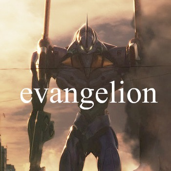 the evangelion